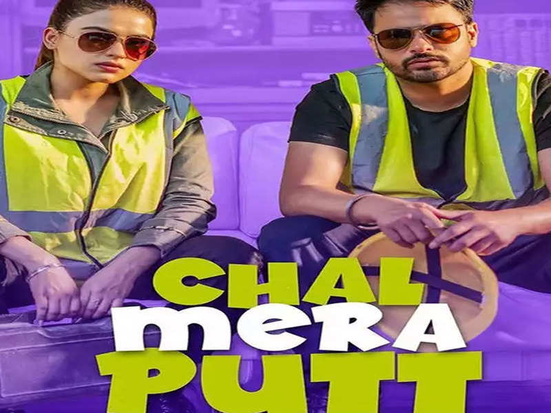 This Day Last Year: The trailer of Amrinder Gill's 'Chal Mera Putt' was dropped