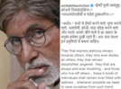 """Amitabh Bachchan doles out life wisdom from the hospital; tweets about """"people you should stay away from"""""""