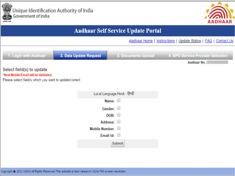 Can I update or correct my details in Aadhaar online? | Gadgets Now