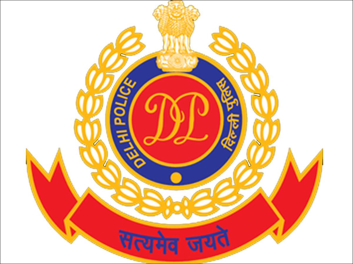 SSC Delhi Police result 2021