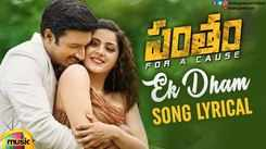 Check Out Popular Telugu Official Lyrical Music Video Song 'Ek Dham' From Movie 'Pantham' Starring Gopichand And Mehreen
