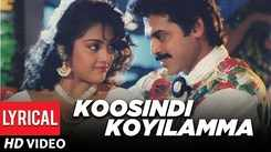 Watch Popular Telugu Lyrical Music Video Song 'Koosindi Koyelamma' From Movie 'Abbayegaru' Starring Venkatesh and Meena
