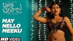 Watch Latest Telugu Music Video Song 'May Nello Meeku' From Movie 'Bangari Balaraju' Starring Raaghav And Karonya Kathrin