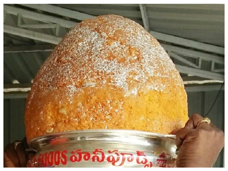 The iconic 21-kg Balapur laddoo in Hyderabad won't be auctioned for the first time since 1994