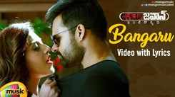 Watch Popular Telugu Lyrical Music Video Song 'Bangaru' From Movie 'Jawaan' Starring Sai Dharam Tej and Mehreen Pirzada