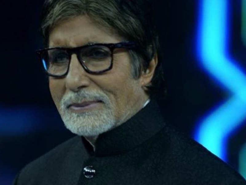 Photo: Amitabh Bachchan Instagram