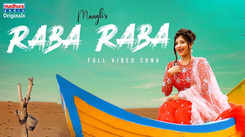 Telugu Gana Video Song: Latest Telugu Song 'Raba Raba' Sung by Mangli