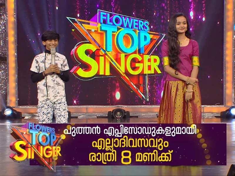 'Top Singer' to air fresh episodes soon
