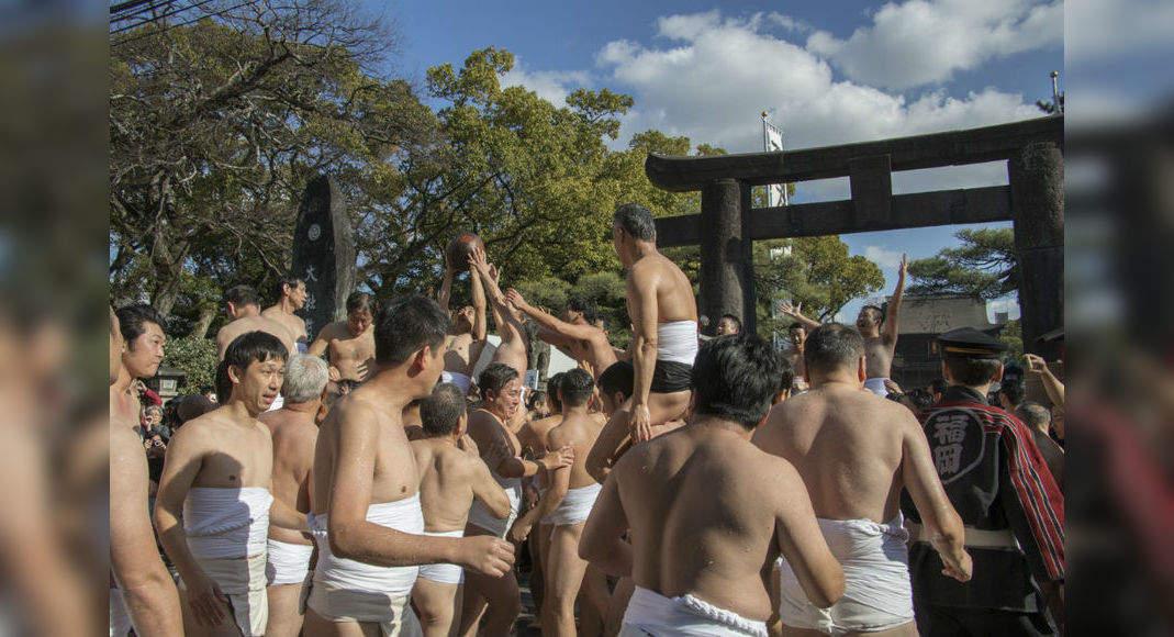 Japan Nude Festival