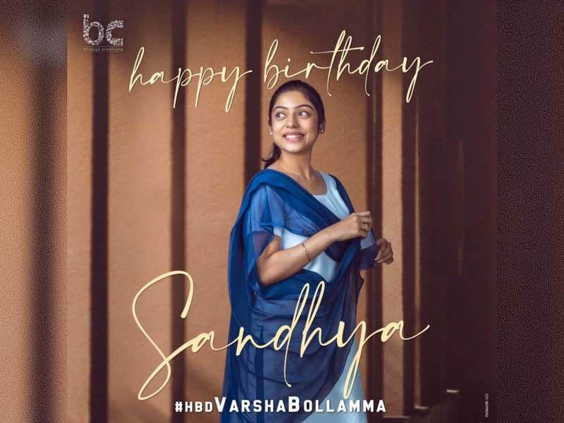 Anand Deverakonda shares Varsha Bollamma's first-look as Sandhya from Middle Class Melodies