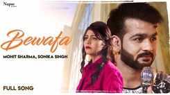 New Haryanvi Songs Videos 2020: Latest Haryanvi Song 'Bewafa' Sung by Mohit Sharma