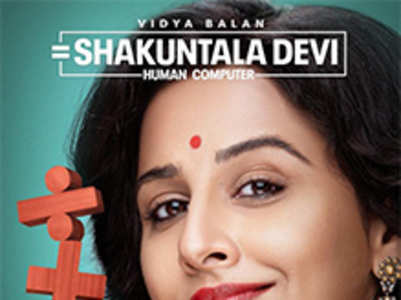 Movie Review: Shakuntala Devi - 3.5/5