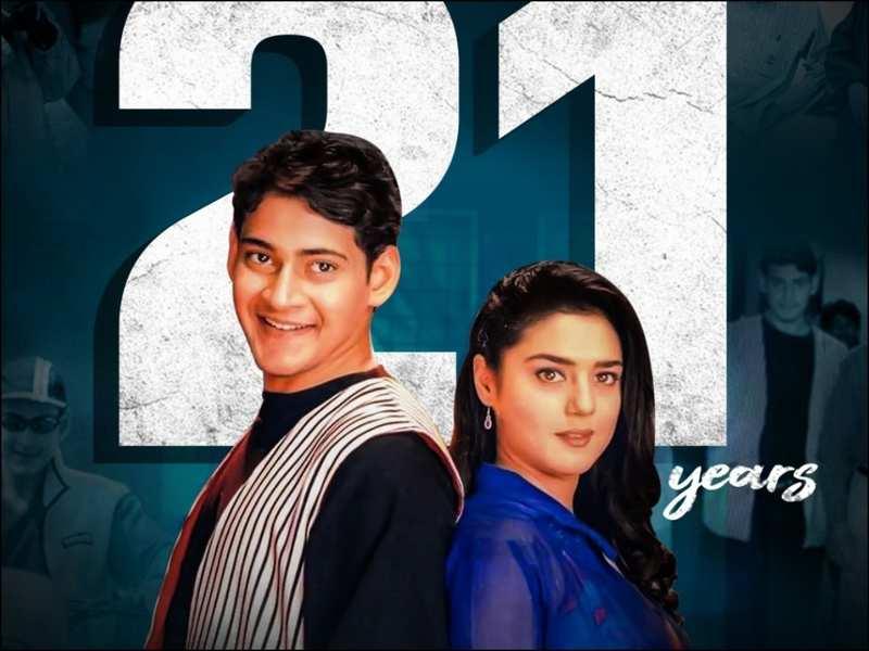 Image Courtesy: Twitter/vyjayanthi movies