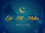 Happy Eid-ul-Adha 2020: Eid Mubarak Wishes, Messages, Quotes, Images, Facebook & Whatsapp status