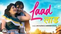 Haryanvi Gana 2020: Latest Haryanvi Song 'Laad' Sung by Surender Romio, Annu Kadyan