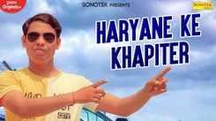 New Haryanvi Songs Videos 2020: Latest Haryanvi Song 'Haryane Ke Khapiter' Sung by Sonu Mahadipuriya