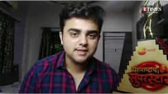 Atharva Karve speaks about his idol Amitabh Bachchan