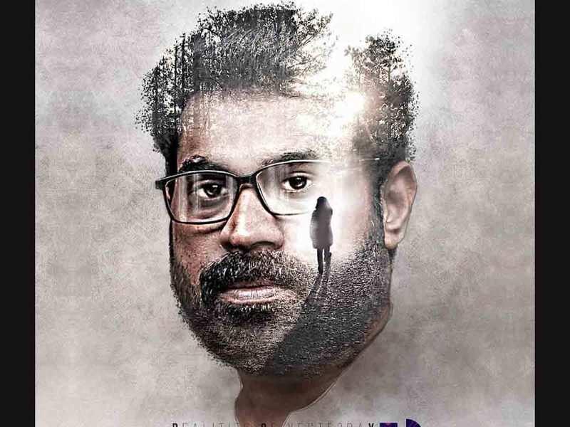 Suraj Venjaramoodu's next is a thriller titled Roy