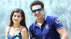 Haryanvi Gana Video Song: Haryanvi Song 'Love You' Sung by Diler Singh Kharkiya & Mahi Panchal