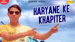 Haryanvi Gana Video Song: Latest Haryanvi Song 'Haryane Ke Khapiter' Sung by Sonu Mahadipuriya
