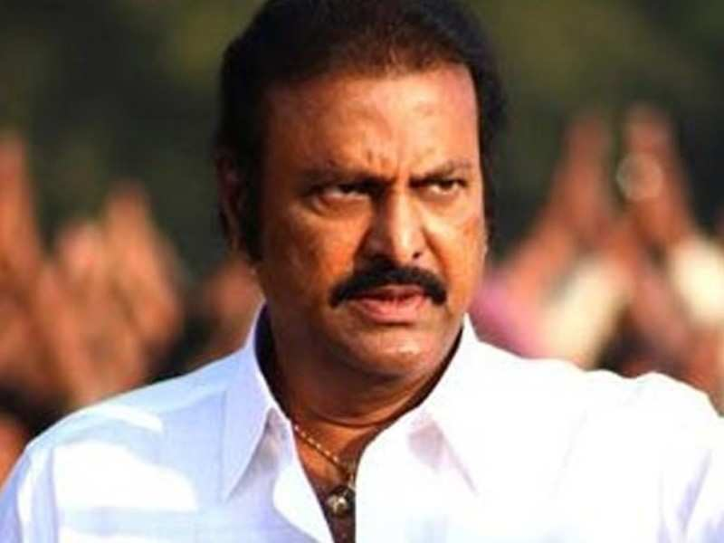 Miscreants who created a ruckus at Mohan Babu's house arrested