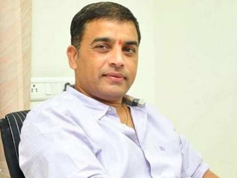Producer Dil Raju and his family to take care of three orphaned children
