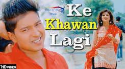 Haryanvi Song 2020: M. K Saman's Latest Haryanvi Gana Video Song 'Ke Khawan Lagi'