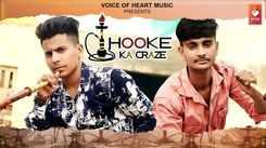 New Haryanvi Songs Videos 2020: Latest Haryanvi Song 'Hooke Ka Craze' Sung by Ajay Panchal