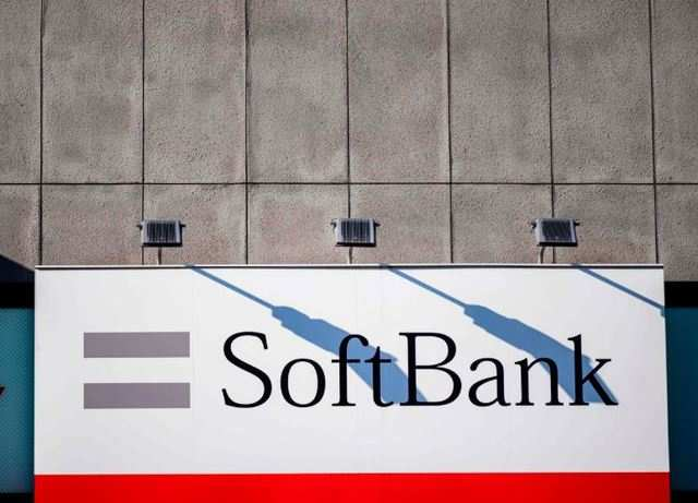 SoftBank under-reported income by $380 million: Source