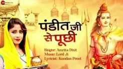 Watch Latest Bhojpuri Song 'Puchhi Pandit Ji Se Melwa Laagi Kina' Sung By Amrita Dixit