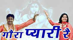 Watch Out Popular 'Haryanvi' Song Music Video - 'Gora Pyari Re' Sung by Hari Sharma & Geeta Sharma