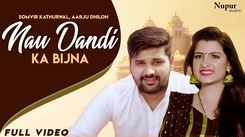 New Haryanvi Songs Videos 2020: Latest Haryanvi Song 'Nau Dandi Ka Beejna' Sung by Sheenam Katholic and Somvir Kathurwal