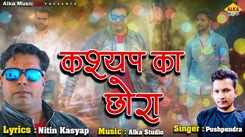 Check Out New Haryanvi Hit Song Music Video - 'Kashyap Ka Chora' (Audio)Sung By Nitin Kashyap