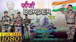 Watch New Haryanvi Song Music Video - 'Fouji Border Par' Sung By Manish Saharanpuriya