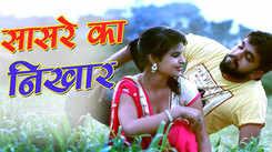 Haryanvi Gana Video Song: Haryanvi Song 'Sasre Ka Nikhar' Sung by Masoom Sharma & Sheenam Katholic