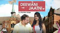 Haryanvi Song 2020: Ruchika Jangid's Latest Haryanvi Gana Video Song 'Deewani Jaatni'