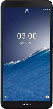 Nokia C3 2020 32GB 3GB RAM