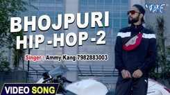 Watch Latest Bhojpuri Song 'Bhojpuri Hip Hop 2' Sung By Ammy Kang