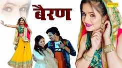 New Haryanvi Songs Videos 2020: Latest Haryanvi Song 'Bairan' Sung by Raj Mawar