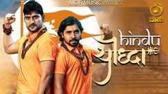 Check Out New Haryanvi Hit Song Music Video - 'Hindu Yodha' Sung By Gagan Haryanvi