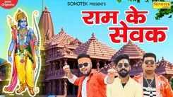 Check Out New Haryanvi Trending Song Music Video - 'Ram Ke Sewak' Sung By Master Nanu