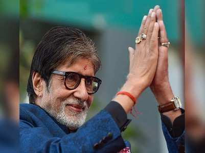 Big B posts late father Harivansh Rai's poems