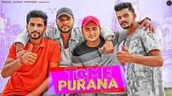 Haryanvi Gana 2020: Latest Haryanvi Song 'Time Purana' Sung by Sam Bee