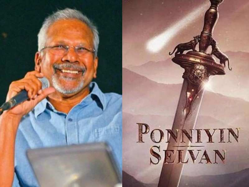 THIS star kid roped in to play a crucial role in Mani Ratnam's 'Ponniyin Selvan'?