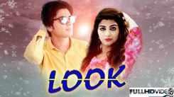 Haryanvi Gana Video Song: Haryanvi Song 'Look' Sung by Raju Punjabi