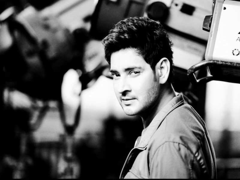 Mahesh Babu urges fans to stay home stay safe on his birthday