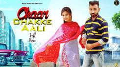 Haryanvi Gana Video Song: Latest Haryanvi Song 'Chaar Chakke Aali' Sung by Mohini Patel