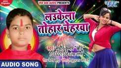 Check Out Popular Bhojpuri Song Music Audio - 'Laukela Tohare Cheharwa' Sung By Sudhir Kumar Chhotu And Rekha Ragini