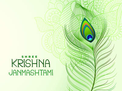 Krishna Janmashtami: Date, Puja Muhurat and Vrat Vidhi