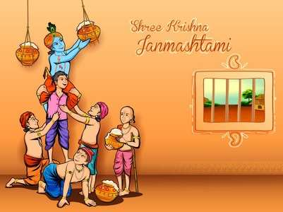 Significance of Dahi Handi celebration during Janmashtami